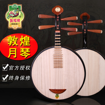 Dunhuang Yuqin musical instrument 635 Ruyi piano head color wood quality yellow sandalwood 10 Yang lenzeng official authorization