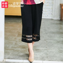 Mother loaded summer fashion hollow feet mouth wide leg pants middle-aged womens pants middle-aged womens pants WQ8311