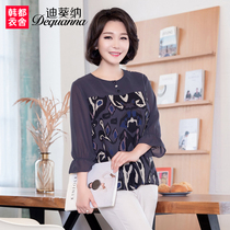 Di Kwai na 2019 spring Dress new middle-aged womens dress mom top middle-aged woman seven-point sleeve T-Shirt WD8214