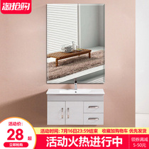Large mirror simple makeup mirror frameless paste free punch bathroom wash mirror simple creative wall mirror