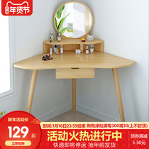 Triangle dresser bedroom small apartment corner make-up table modern simple simple corner dressing table 90°angle
