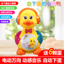 Baby learn to climb toys baby ducks will be eggs duck guide crawling toddler 6 months baby toys