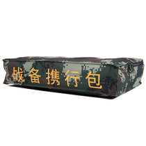 Soldat Walker Digital Camouflage sac de combat militaire de formation maison sac camouflage stockage sac jungle camouflage à main