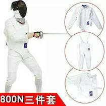 Fencing equipment 800N three-piece protective clothing competition service fee certification brand can participate in various competitions