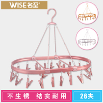 Name to Sun socks rack drying socks hanger Multi-clip aluminum alloy baby hanging hanger baby multi-function socks