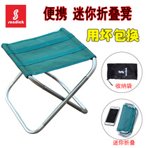 Mountain Customer Outer folding portable stool fishing Chair sketch Art Stool Ultra light mini aluminum alloy little Mazza