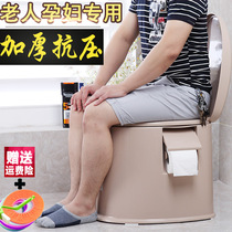 Elderly toilet toilet household female removable squatting stool simple toilet pregnant women sitting chair