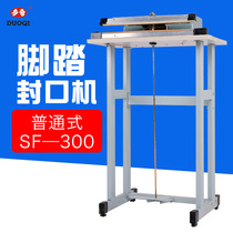 Duo Qi foot through the foot seal machine shrink film cutting bubble film aluminum foil tea plastic sealing machine
