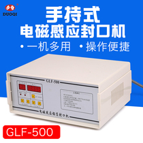 Multikey GLF-500 portable Electromagnetic Induction Sealing Machine Aluminium foil sealing Machine Bouteille sealing machine