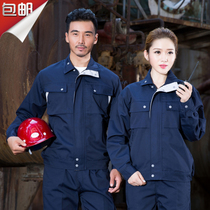 Spring and autumn workclothes set mens long-sleeved cotton welding labor protection work clothes mens factory workshop long-sleeved set wear-resistant