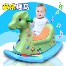 Baby rocking horse plastic music rocking horse large thickening childrens toys 1-2 years old gift small wooden car