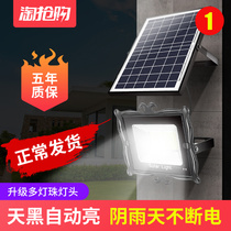 LED solar lights new rural courtyard induction street light outdoor waterproof outdoor home lighting high-power super bright