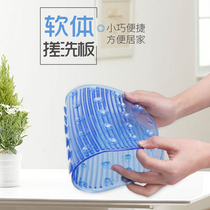 Plastic Scrub Board Laundry Board dormitory home thickening kneeling with small clothes mini anti-skid laundry basin Poke Board
