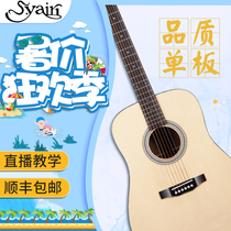 Yairi ya Yi Li d950 Yai Li d1500 folk acoustic guitar for beginners students with men and women YD25