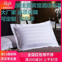 Hotel Hotel Hospital bedding satin pillowcase pure white cotton cotton pillow cover custom batch