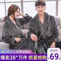 Nightgown women winter coral velvet bathrobe couple flannel pajamas men thickened cashmere extended spring and Autumn Winter