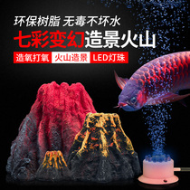 Fish tank decorative aquatic landscape simulation volcano bubble stone small oxygen pump aquarium colorful lights package
