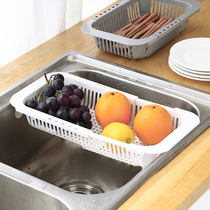 Creative Kitchen retractable sink leachate rack leachate basket Household plastic bowl rack wash basin Filter Water Basket
