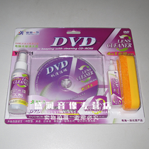 cd player cleaning disc dvd cleaning disc car cd player Navigator computer dvd optical drive head cleaning disc