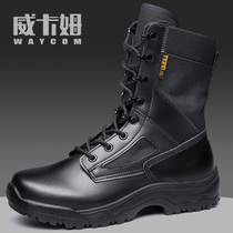 Winter Outdoor Ultra Light combat boots tactical boots light breathable Army shoe military boots mens Special Forces 07 training Boots