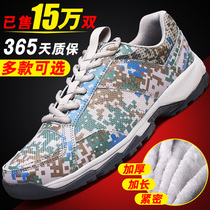 Spring and autumn new 07a camouflage shoes ultra-light rubber shoes 07a as training shoes running train mesh breathable military shoes man