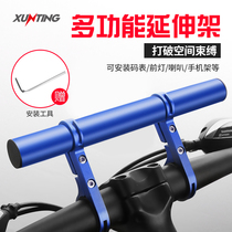 Extension extension de camion de support montagne expansion support moto extension support matériel Rack vélo accessoires de vélo