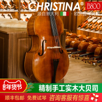 B800 solid wood European material handmade adult professional playing double bass double cello bass