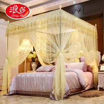 Langsha three door landing mosquito net 1 8m bed double home princess wind 1 5 m bracket court pattern 1 2