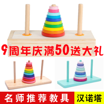 Han nuota wooden childrens puzzle force logical thinking training toys primary school students 10 ten 9 8 Han luota