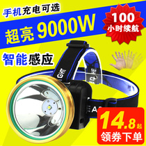 LED headlights glare charging induction miner night fishing head waterproof super bright flashlight meter hernia 3000