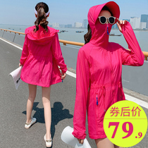 2019 summer new Korean version of the wild ride in the long section of the long-sleeved sun clothing sunscreen womens jacket