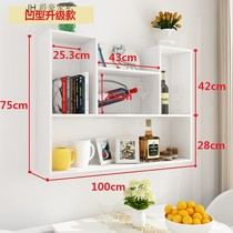 Jue Hao bookshelf wall shelves free punch hanging wall hanging minimalist multi-functional wall cabinets living room bedroom storage