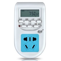 Timer timer delay intelligent switch socket automatic power off household appliances cooking rice soup row rice cooker