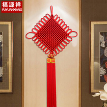 Fu Yuan Xiang Chinese knot pendant living room large red living room decoration New Year porch wall hanging Chinese New Year small Chinese festival