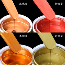 Xin Ye caramel oil-based copper paint brushed black brass bronze copper gold rose gold lacquer Bauhinia gold