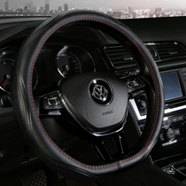 Steering wheel Sleeve Leather Volkswagen Tuan L Yu Jian-Hsien explore the song Touareg Charenne collar CC