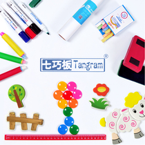 Tangram drawing board childrens magnetic pen chalk whiteboard pen drawing paper magnetic stickers and other graffiti tools accessories