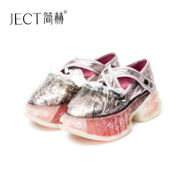 Jane heh 2019 spring and summer New loose cake at the end of the shallow mouth single shoes breathable personality cracked suede comfortable casual shoes