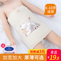 Childrens belly belly autumn and winter belly button baby anti-kick is wrapped in belly sleep baby belly protection god in summer thin