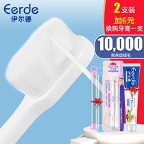 Wan Mao month toothbrush children postpartum soft hair maternity ultra soft toothpaste set pregnant women special wash pregnancy supplies