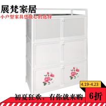 Simple aluminum alloy cabinet cupboard dining cabinet locker bedside cabinet wine cabinet storage cabinet kitchen kitchen cabinet