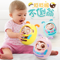 Tumbler toy baby 3-6-9-12 months baby puzzle children children 0-1 years old L less than Weng 8-7