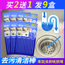 Through the sewer dredge pipeline cleaning stick blockage cleaning tools multi-purpose kitchen toilet household artifact