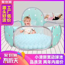 Childrens toys color wave ball ocean ball pool indoor baby tent folding baby half-year-old Game House fence