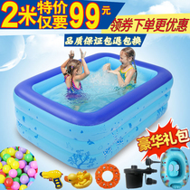 Baby swimming pool children inflatable thickening household baby children oversized adult family paddling pool bathing bucket