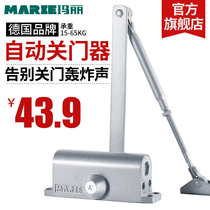 Mary door closer Hydraulic Cushion home door spring automatic closing artifact fire door free punch closure