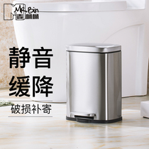 Wheat bucket Barrel Stainless steel trash bins home living room bedroom bathroom kitchen pedal with cover European simplicity