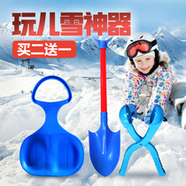 Thickened snowboard slippery sand slippery grass children wear-resistant ski tablet sled board plow car increase snowball clip snow shovel