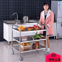 Thickened stainless steel three-tier dining car hotel hot pot shop trolley double-decker restaurant delivery car bowl car wine truck