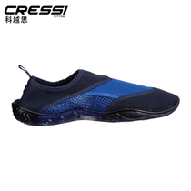 Italian CRESSI CORAL adult water ski shoes beach shoes